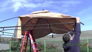 Allen Roth Canopy
